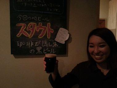2013-02-21 22.21.50_R.jpg
