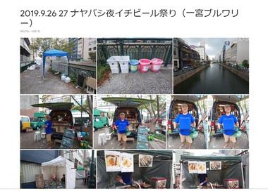 スクリーンショット 2019-10-01 18.55.33_w.32.jpg