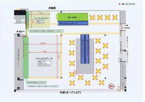 140630 シビックテラス オープンギャラリー i-ビル3階 図面 text.jpg
