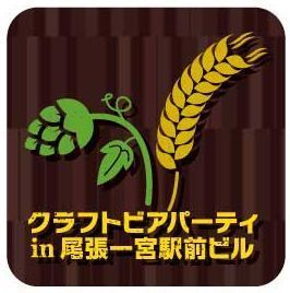 150811_craftbeerparty2_coaster1000_kadomaru_canbadge.jpg