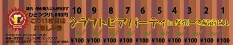 150817_11枚綴り_表面-[更新済み]printpack_16w.jpg