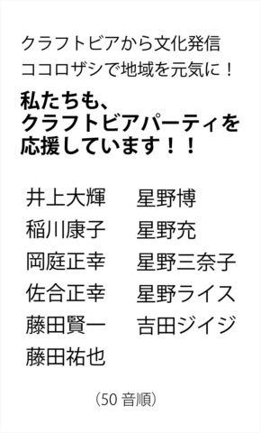 160913面割り案から集合千円広告_1.6w.jpg