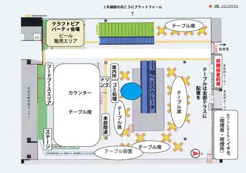 180702 160813_シビックテラスオープンギャラリーiビル3階図面.jpg