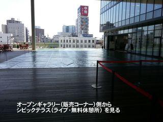 2014-07-01 08.57.00_16w text.jpg
