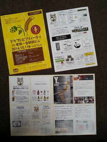 2014-10-09 11.14.26_8w.jpg