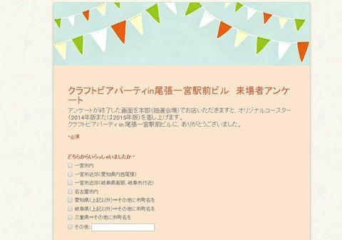 スクリーンショット 2016-10-01 06.46.49_1.6w.jpg