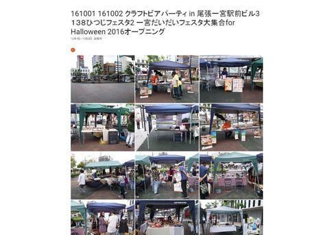 スクリーンショット 2016-10-06 15.44.44_1.6w.jpg