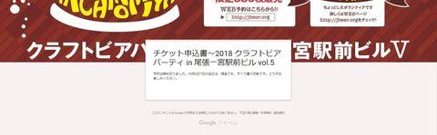 スクリーンショット 2018-10-05 06.29.49_w.32.jpg