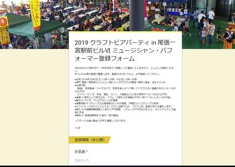 スクリーンショット 2019-08-17 18.57.08_w.32.jpg