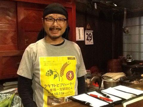ポスターTシャツクラフトビアパーティ青井ちゃん140930_16w.jpg
