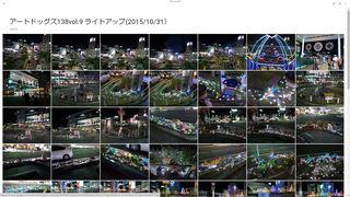 SnapCrab_NoName_2015-11-1_8-35-10_No-00_16w.jpg