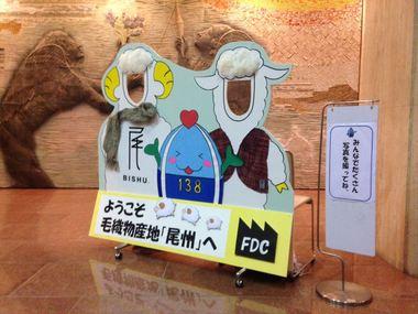 160913FDCファッションデザインセンター顔出しパネル_1.6w.JPG