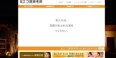 エコ_16w.jpg