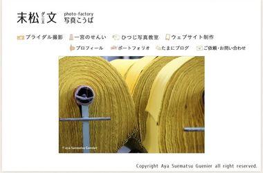 末松_16w.jpg