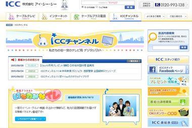 ICC_16w.jpg