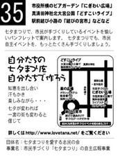 091207lovetana_no_35_100109.jpg
