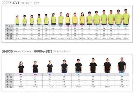 150704tomsj_tshirt_size_16w.jpg