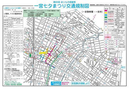 60kisei_16w.jpg