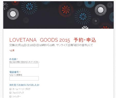 スクリーンショット 2015-07-04 14.58.15_16w.png