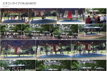 スクリーンショット 2015-07-10 09.10.15_16w.jpg