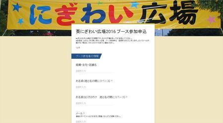 スクリーンショット 2016-06-19 18.42.50_1.6w.jpg