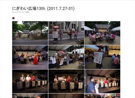 スクリーンショット 2016-06-25 18.33.58_1.6w.jpg