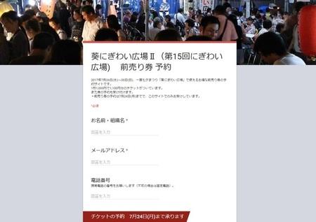 スクリーンショット 2017-05-25 11.05.09_16w.jpg