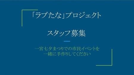 スクリーンショット 2017-07-06 18.46.46_16w.jpg