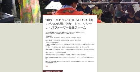 スクリーンショット 2019-03-11 07.15.16_w.32.jpg