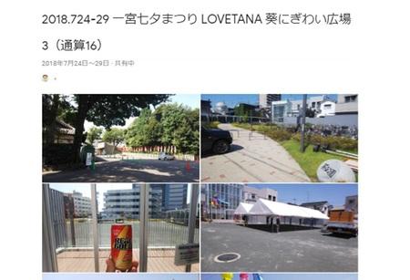 スクリーンショット 2019-05-20 09.20.58_w.32.jpg