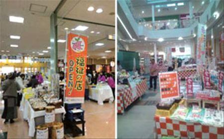 愛知県セルプセンター 959F8E8382CC93X_16w.jpg