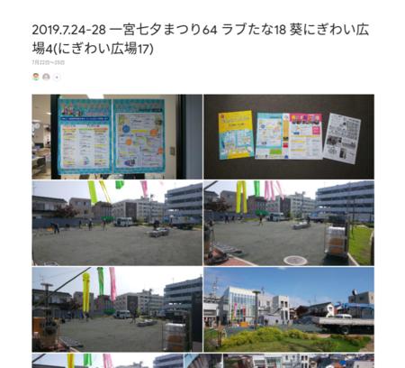 Screenshot 2019-07-30 at 14.29.56 - Edited.png