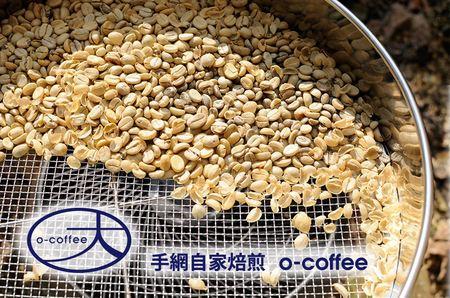 o_coffee1_16w.jpg
