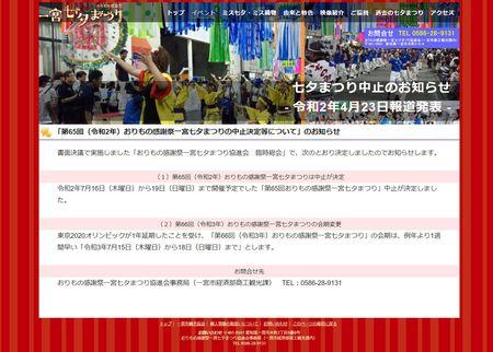 tスクリーンショット 2020-04-23 14.00.15_w32.jpg