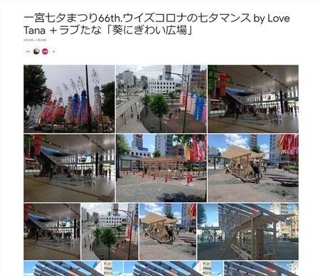 tスクリーンショット 2021-07-29 18.50.45_W12.JPG