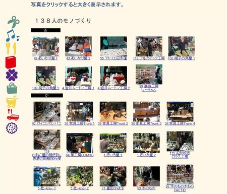 150523yamatomo_photopage_miya15_16w.jpg