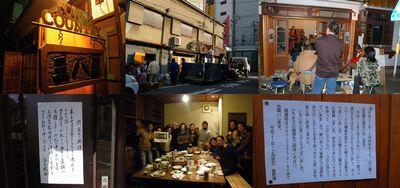 100207sanpachiyaetc_kikaksho_s400.jpg