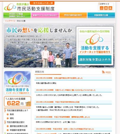 スクリーンショット 2015-02-15 11.48.08_16w.png