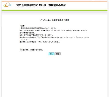スクリーンショット 2015-02-15 11.48.55_16w.png