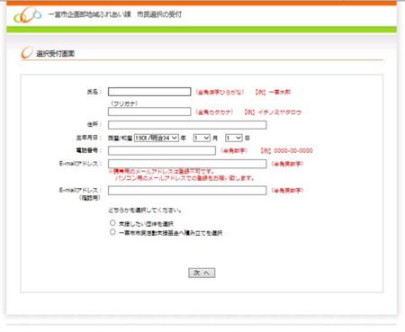 スクリーンショット 2015-02-15 11.52.54_16w.png