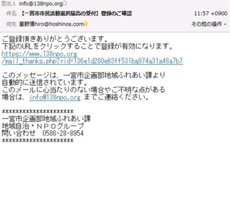 スクリーンショット 2015-02-15 11.57.41_16w.png