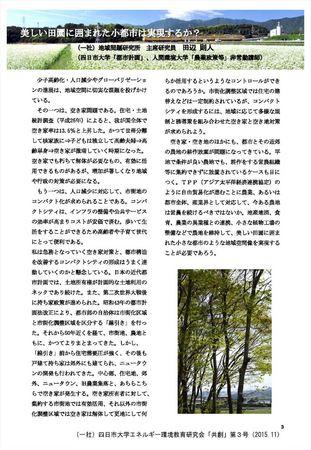 四季報11月_16L.jpg