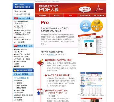 graphic_PDF入稿 2014-09-21 18.09.56_8w.jpg
