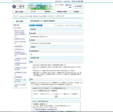trimスクリーンショット 2020-01-23 09.38.34_w32.jpg